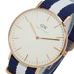 【送料無料】ダニエル ウェリントン グラスゴー 36 ユニセックス 腕時計 0503DW(504314)