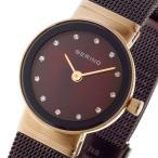 【送料無料】ベーリング BERING クオーツ レディース 腕時計 10122-265 レッド(549798)