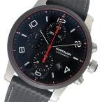 【送料無料】モンブラン MONTBLANC タイムウォーカー 自動巻き メンズ 腕時計 112604 ブラック(552763)