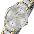 【送料無料】コーチ COACH クラシック シグネチャー クオーツ レディース 腕時計 14501610(521412)