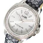 【送料無料】コーチ COACH テイタム TATUM クオーツ レディース 腕時計 14502769 シルバー(551496)