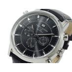 【送料無料】トミー ヒルフィガー TOMMY HILFIGER 腕時計 メンズ 1790875 ブラック(266073)