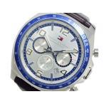 【送料無料】トミー ヒルフィガー TOMMY HILFIGER クオーツ メンズ 腕時計 1790937(279068)