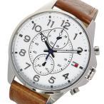 【送料無料】トミー ヒルフィガー TOMMY HILFIGER クオーツ メンズ 腕時計 1791274 ホワイト(527870)