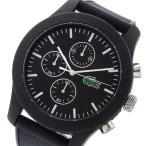 【送料無料】ラコステ LACOSTE  クオーツ メンズ 腕時計 2010821 ブラック(552950)