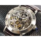 【送料無料】アルカフトゥーラ ARCA FUTURA 手巻き 腕時計 212SK-BR(239939)
