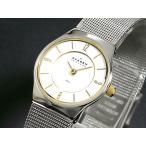 【送料無料】スカーゲン SKAGEN ウルトラスリム 腕時計 233XSGSC(15495)