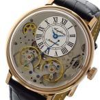 【送料無料】アルカ フトゥーラ ARCA FUTURA 自動巻き メンズ 腕時計 33RGBK シルバー(531220)