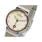 【送料無料】スカーゲン SKAGEN クオーツ レディース 腕時計 355SSRS ホワイトシェル(283910)