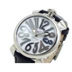 【送料無料】ガガミラノ GAGA MILANO マニュアーレ MANUALE 腕時計 5020.5(263499)