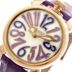【送料無料】ガガミラノ GAGA MILANO 腕時計 5021-4(267001)