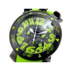 【送料無料】ガガミラノ GAGA MILANO クオーツ メンズ クロノ 腕時計 60542GRNRUBBER(273111)