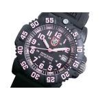【送料無料】ルミノックス LUMINOX ネイビーシールズ 腕時計 7065(21982)