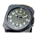 【送料無料】ウェンガー WENGER エアログラフ クオーツ メンズ 腕時計 72422(272440)