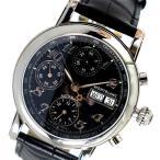 【送料無料】モンブラン MONTBLANC スターアリゲーターレザー 自動巻き メンズ 腕時計 8451 ブラック(552767)