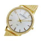 【送料無料】スカーゲン SKAGEN 腕時計 922SGGG(279103)