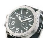 【送料無料】ニクソン NIXON 51-30 PU 腕時計 A058-000(7908)