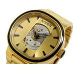 【送料無料】ニクソン NIXON キャピタル オートマティック 腕時計 A089-510(262769)