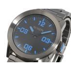 【送料無料】ニクソン NIXON PRIVATE SS 腕時計 A276-624 GUNMETAL BULE(32749)