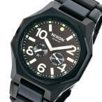 【送料無料】ニクソン タンジェント クオーツ ユニセックス 腕時計 A3971042 ダックグレー(509277)
