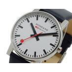 【送料無料】モンディーン MONDAINE 腕時計 A660.30344.11SBB(250973)