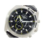【送料無料】シチズン CITIZEN クロノグラフ 腕時計 AN8015-01E(278771)