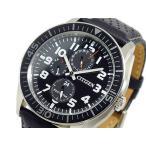 【送料無料】シチズン CITIZEN エコドライブ ソーラー 腕時計 AP4010-03E(267897)