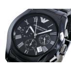 【送料無料】エンポリオ アルマーニ EMPORIO ARMANI CERAMICA 腕時計 AR1400(23096)