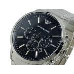 【送料無料】エンポリオ アルマーニ EMPORIO ARMANI メンズ 腕時計 AR2460(271635)