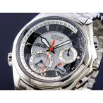 【送料無料】シチズン CITIZEN エコドライブ 腕時計 BL9000-83E(247987)
