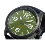 【送料無料】シチズン CITIZEN エコドライブ ソーラー 腕時計 BM8475-00X(262440)
