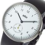 【送料無料】ブラウン BRAUN クオーツ メンズ 腕時計 BN0024WHBKG ホワイト(551966)