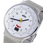 【送料無料】ブラウン BRAUN クオーツ メンズ 腕時計 BN0087WHSLMHG ホワイト(518133)
