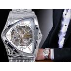 【送料無料】コグ COGU フルスケルトン 自動巻き 腕時計 BS0TM-WRG(23272)