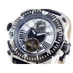 【送料無料】コグ COGU デュアルタイム 自動巻き 腕時計 C57-WH(248010)