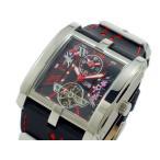 【送料無料】コグ COGU 自動巻き 腕時計 C58SKR-RD(263594)
