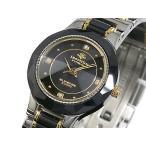 【送料無料】ジョンハリソン JOHN HARRISON セラミック 腕時計 CCL001-BB(14727)