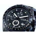 【送料無料】フォッシル FOSSIL クオーツ メンズ クロノグラフ 腕時計 CH2601(242196)