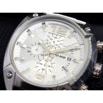 【送料無料】ディーゼル DIESEL クロノグラフ 腕時計 DZ4203(240531)
