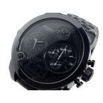 【送料無料】ディーゼル DIESEL フォータイム アナデジ クロノグラフ 腕時計 DZ7254(268129)