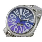 【送料無料】フィッチェ FICCE 自動巻 メンズ 腕時計 FC-11058-05(274300)