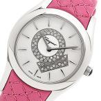 【送料無料】サルヴァトーレ フェラガモ リリカ クオーツ レディース 腕時計 FG4010014(509327)
