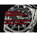 【送料無料】エルジン ELGIN DEEP SEA 自動巻き 腕時計 FK531(4904)
