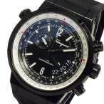 【送料無料】サルヴァトーレ フェラガモ FERRAGAMO メンズ クロノ 腕時計 FQ202-0013(504412)
