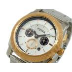 【送料無料】フォッシル FOSSIL クロノグラフ メンズ 腕時計 FS4714(263739)