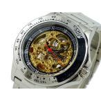 【送料無料】コグ COGU スケルトン 自動巻き 腕時計 FSKM-SGL ゴールド&シルバー(263581)