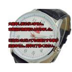 【安い】フットボールウォッチ リバプール クオーツ メンズ 腕時計 GA3746(281629)