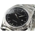 【送料無料】ハミルトン HAMILTON ジャズマスター 自動巻き 腕時計 H32325131(243916)