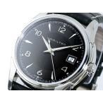 【送料無料】ハミルトン HAMILTON ジャズマスター ジェント 腕時計 H32411735(26311)