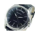 【送料無料】ハミルトン HAMILTON ジャズマスター 自動巻 メンズ 腕時計 H32505731(282495)
